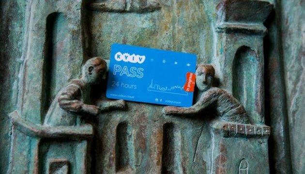 Киев введет детские ID-карты туриста