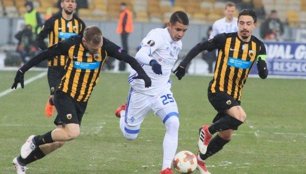 El Dynamo  empata 0-0 con el AEK y avanza a los 1/8 de final de la UEFA Europa League
