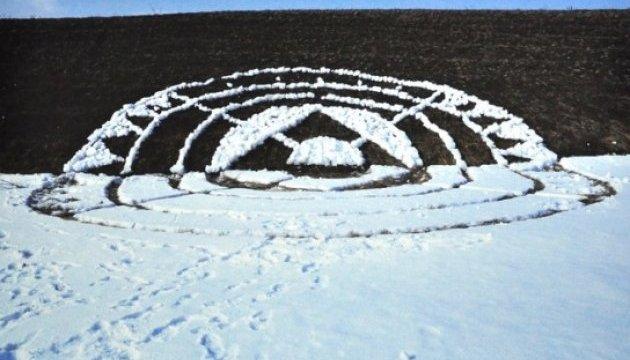 На Вінниччині стартує  фестиваль ленд-арту «Міфогенез»