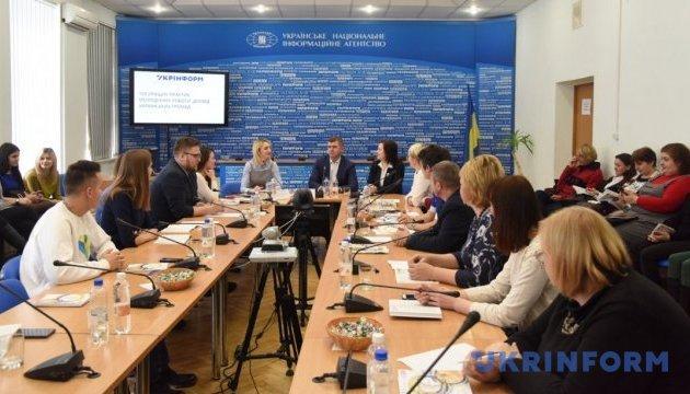 100 лучших практик молодежной работы. Опыт украинских громад