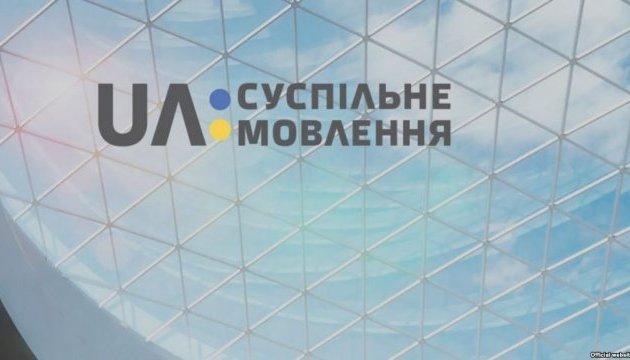 Моделі фінансування суспільного мовлення: міжнародний досвід і український контекст