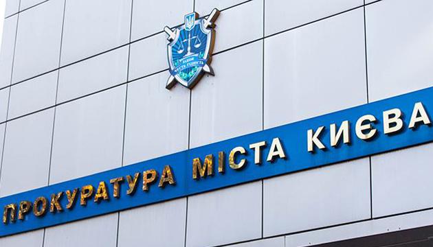 Ликвидатор распродал за бесценок Киевский радиозавод, убытки - больше 48 миллионов