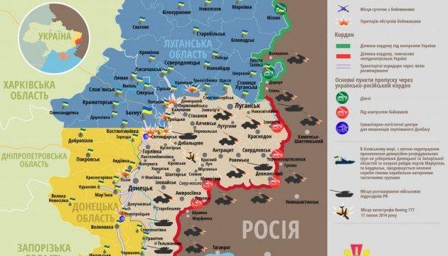 Боевики выпустили по силам АТО более 130 мин