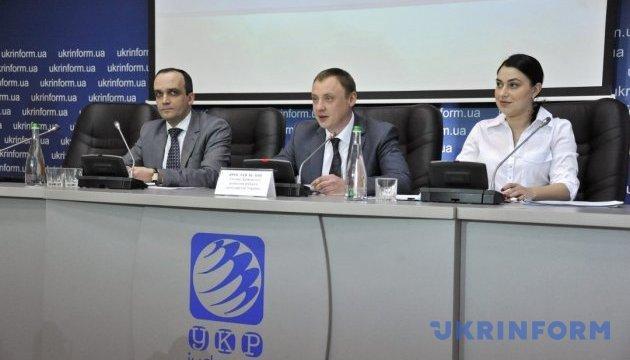 Звітує  Державне агентство рибного господарства України