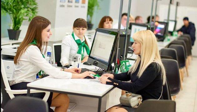 В Мариуполе открылся новый сервисный центр МВД