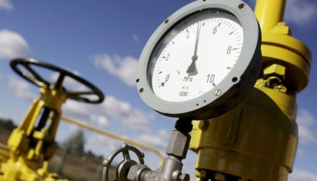 Ukraine reduces gas imports from EU by almost 25%
