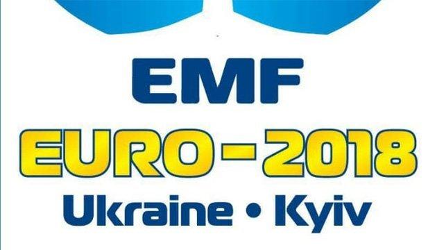 Чемпионат Европы 2018 года по мини-футболу пройдет в Киеве