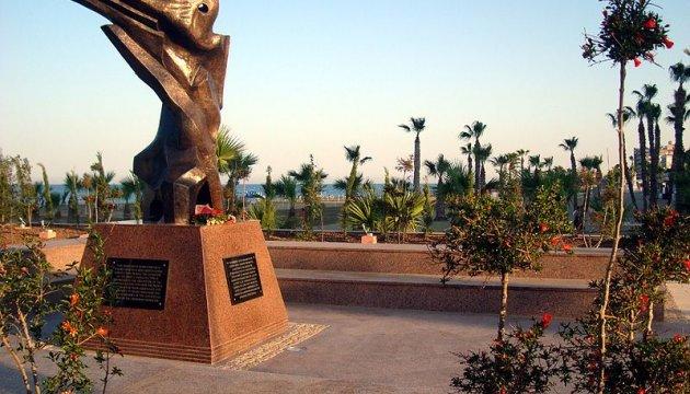Анкара образилася на Нідерланди за визнання геноциду вірмен
