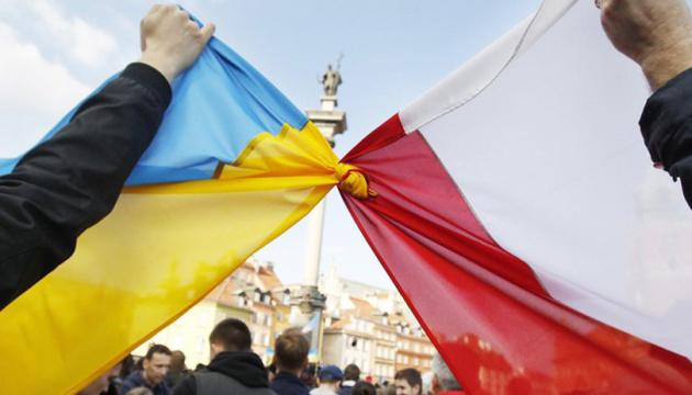 Польща відзначить День Незалежності України концертом, виставками та показами фільмів