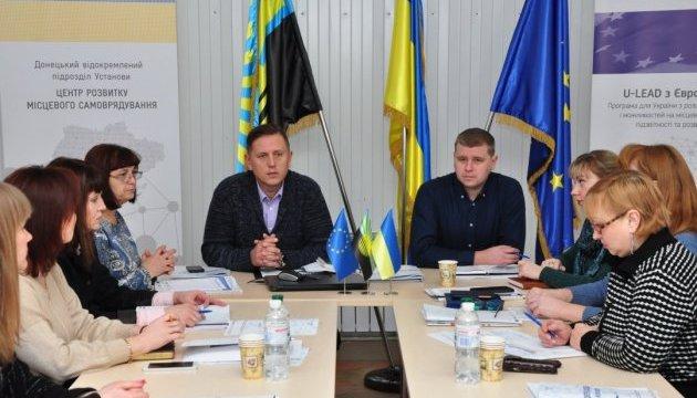 В Краматорске обсудили исполнение бюджетов объединенных громад