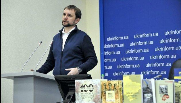 Вятрович рассказал, какое помещение требуется под архив института нацпамяти