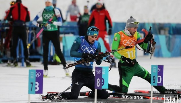 Украинские биатлонисты пришли девятым в олимпийской эстафете