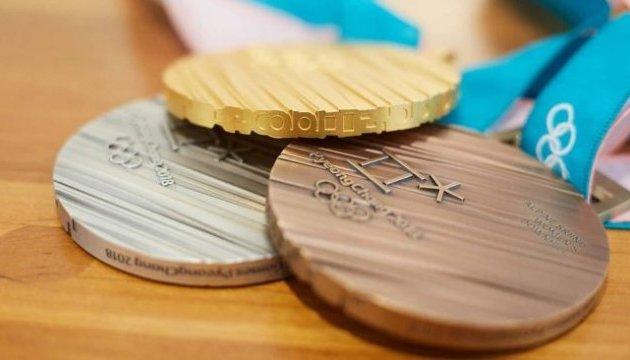 Украина опустилась на 20 место в медальном зачете
