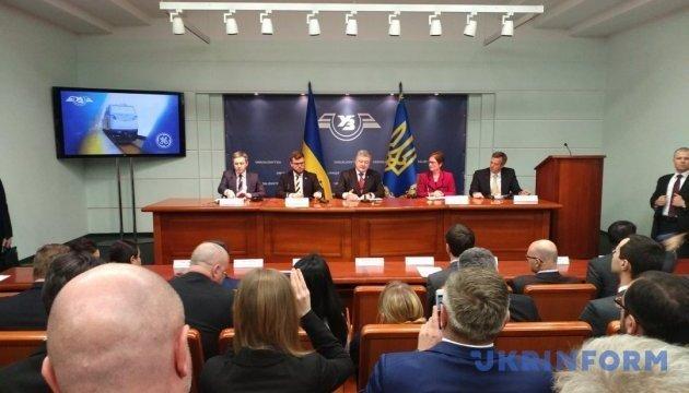 Ukrzaliznytsia, General Electric sign agreement on production of locomotives