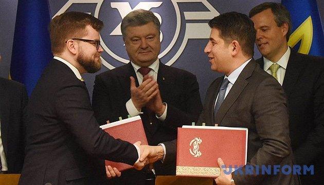 Ukrzaliznytsia firma un acuerdo con General Electric para la producción de locomotoras