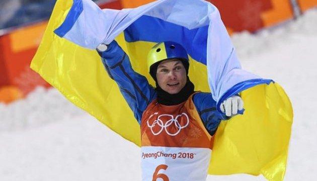 Абраменко понесет флаг Украины на церемонии закрытия