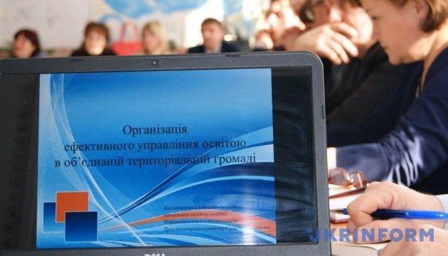 На Сумщині освітяни ОТГ ділилися досвідом роботи в умовах реорганізації галузі