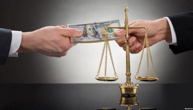 """Створення Антикорупційного суду — це не казка, """"третього шляху"""" тут нема"""