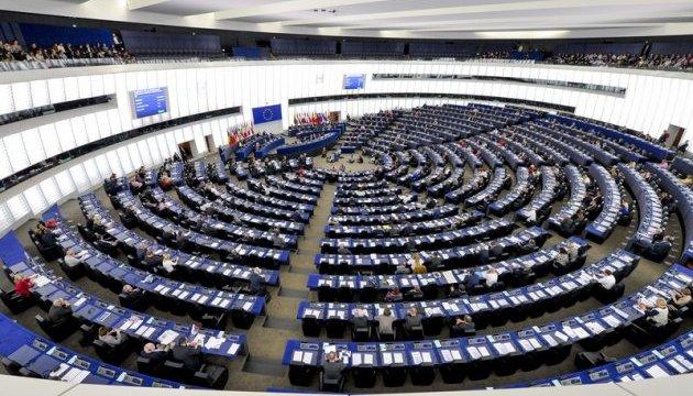 Європейська ультраправа політична партія може припинити існування