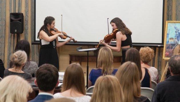 Благотворительный концерт в Вашингтоне собрал средства на реабилитацию раненых в АТО