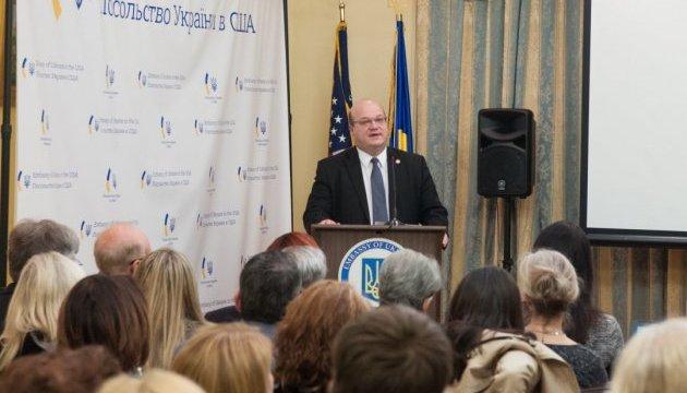 Штати бачать в Україні серйозного стратегічного партнера у галузі безпеки – Чалий