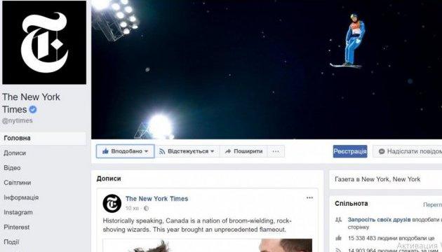 Українець Абраменко потрапив на обкладинку The New York Times