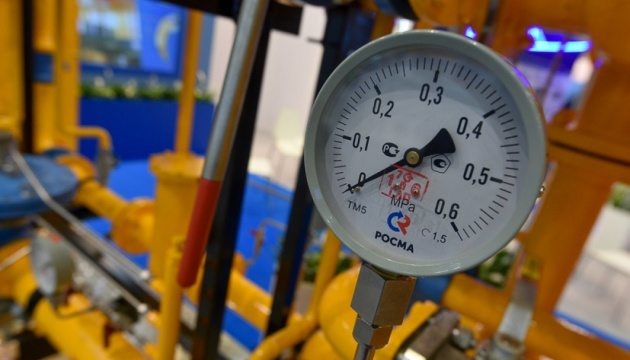 Ukrtransgaz: 7.5 bcm of natural gas remained in underground storage facilities