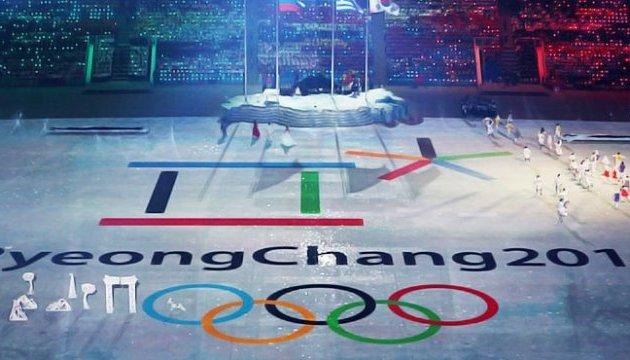 В Пхёнчхане началась церемония закрытия зимних Олимпийских игр