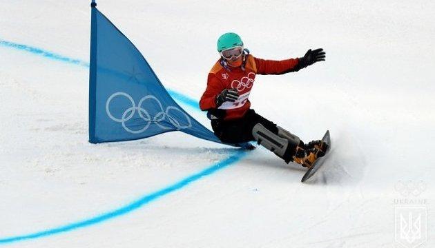 Українська сноубордистка Аннамарі Данча: Мені не вдалося впоратися з емоціями