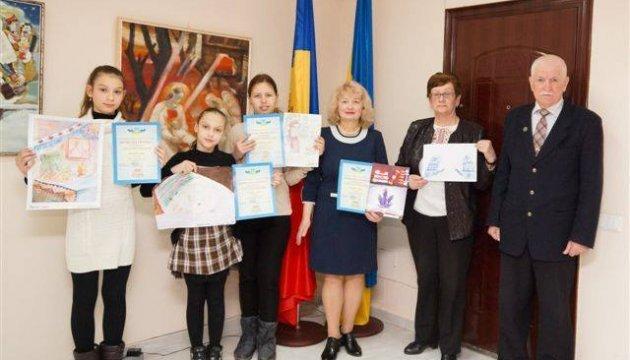 У Кишиневі підвели підсумки конкурсу «Прекрасна українська мова»