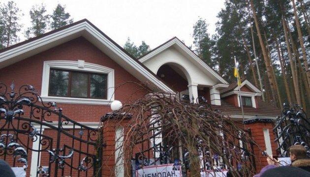 Под домом Луценко требовали освобождения соратника Саакашвили