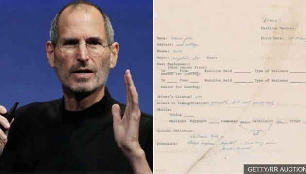 На анкете безработного Стива Джобса планируют заработать $50 тысяч