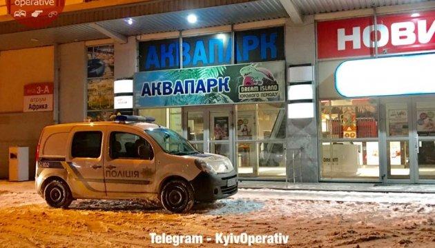 В аквапарку Києва обвалилася частина конструкції, постраждала дитина