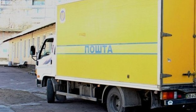 Рада планирует запретить подорожание доставки периодики на Донбасс