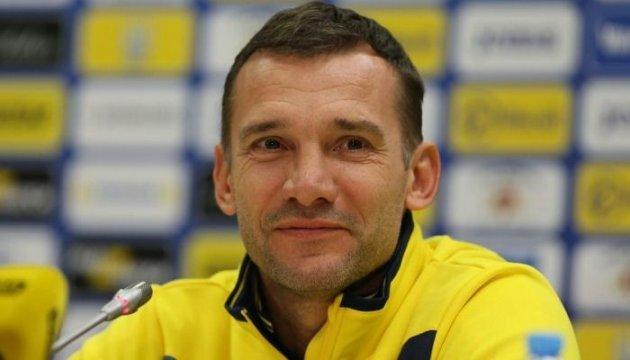 Андрей Шевченко: Товарищеских матчей с Турцией и Бразилией не будет