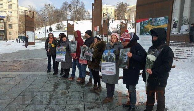 В Киеве почтили память Бориса Немцова