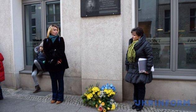 Українці Берліна вшанували пам'ять Лесі Українки