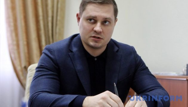 Ukraine to reach GDP level of 2013 in next 3-4 years - ministry