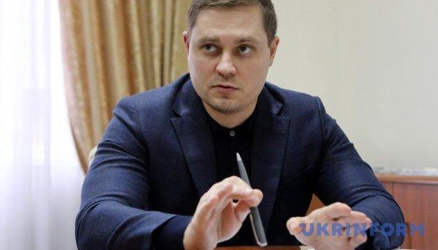 Україна досягне