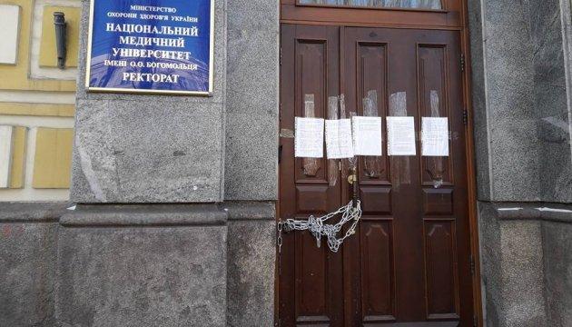 Забастовка в медуниверситете: двери ректората закрутили цепями