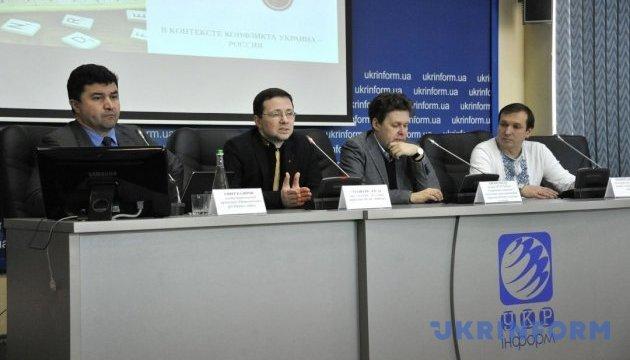 Крим: перспектива повернення