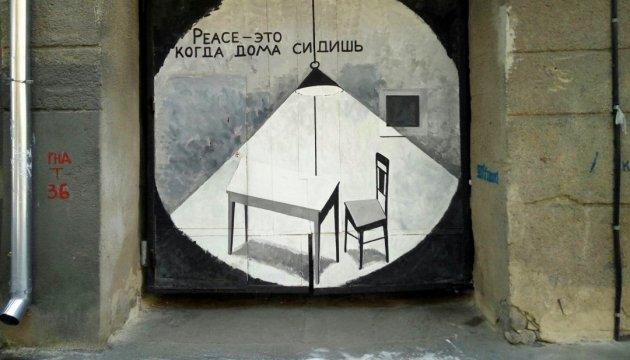 Художники из Харькова показали свои работы на выставке в Перу