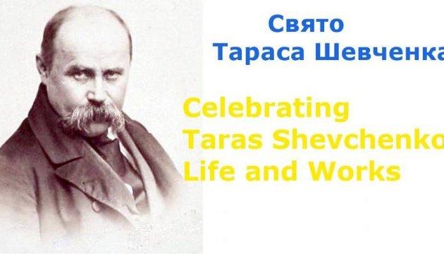 Українська громада в Англії відзначить день народження Тараса Шевченка