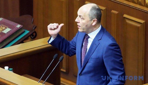 Парубий поздравил украинцев с Днем добровольца