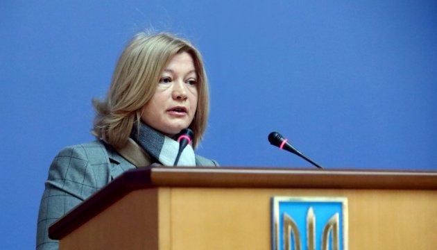Геращенко закликає створити реєстр загиблих, поранених та полонених журналістів