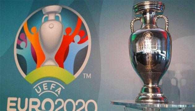 Учасники футбольного Євро-2020 отримають рекордні призові
