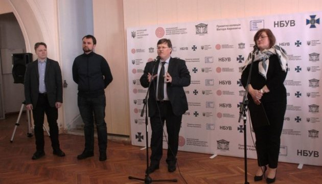 Тризуб всегда был для украинцев символом борьбы за свободу - Вятрович