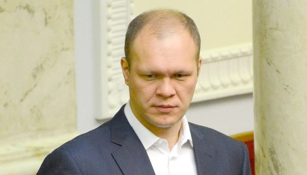 Депутат Дзензерський