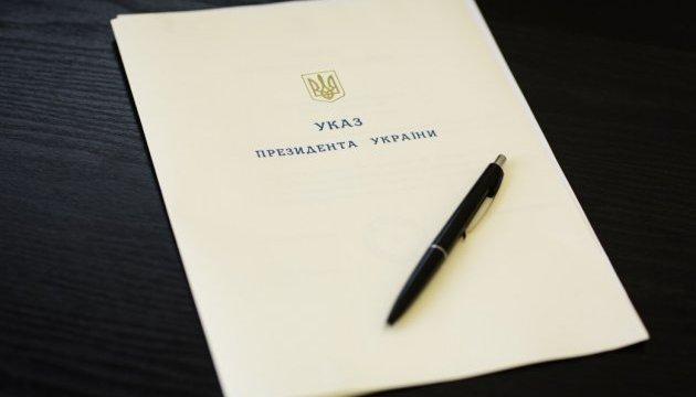 Президент відзначив державними нагородами учасників АТО