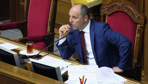 Проект Избирательного кодекса получил 4200 поправок - Парубий